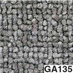 東リ タイルカーペット GA100 サイズ 50cm×50cm 色 GA135 12枚セット 【日本製】