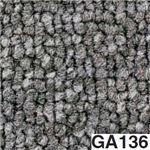東リ タイルカーペット GA100 サイズ 50cm×50cm 色 GA136 12枚セット 【日本製】