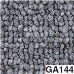 東リ タイルカーペット GA100 サイズ 50cm×50cm 色 GA144 12枚セット 【日本製】