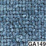 東リ タイルカーペット GA100 サイズ 50cm×50cm 色 GA149 12枚セット 【日本製】