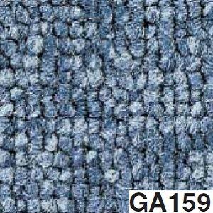東リ タイルカーペット GA100 サイズ 50cm×50cm 色 GA159 12枚セット 【日本製】