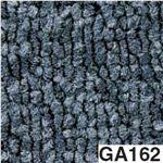 東リ タイルカーペット GA100 サイズ 50cm×50cm 色 GA162 12枚セット 【日本製】