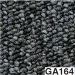 東リ タイルカーペット GA100 サイズ 50cm×50cm 色 GA164 12枚セット 【日本製】