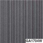 東リ タイルカーペット GA100W (シルキーライン) サイズ 50cm×50cm 色 GA1704W 12枚セット 【日本製】