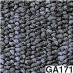 東リ タイルカーペット GA100 サイズ 50cm×50cm 色 GA171 12枚セット 【日本製】