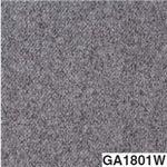 東リ タイルカーペット GA100W (サンド) サイズ 50cm×50cm 色 GA1801W 12枚セット 【日本製】