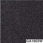 東リ タイルカーペット GA100W (サンド) サイズ 50cm×50cm 色 GA1803W 12枚セット 【日本製】