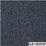 東リ タイルカーペット GA100W (サンド) サイズ 50cm×50cm 色 GA1809W 12枚セット 【日本製】