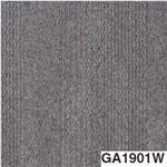 東リ タイルカーペット GA100W (フォグ) サイズ 50cm×50cm 色 GA1901W 12枚セット 【日本製】