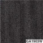 東リ タイルカーペット GA100W (フォグ) サイズ 50cm×50cm 色 GA1903W 12枚セット 【日本製】
