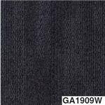 東リ タイルカーペット GA100W (フォグ) サイズ 50cm×50cm 色 GA1909W 12枚セット 【日本製】