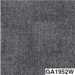 東リ タイルカーペット GA100W (シャドウブロック) サイズ 50cm×50cm 色 GA1952W 12枚セット 【日本製】