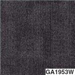 東リ タイルカーペット GA100W (シャドウブロック) サイズ 50cm×50cm 色 GA1953W 12枚セット 【日本製】