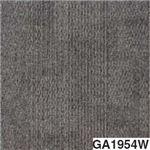 東リ タイルカーペット GA100W (シャドウブロック) サイズ 50cm×50cm 色 GA1954W 12枚セット 【日本製】