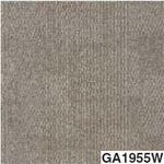 東リ タイルカーペット GA100W (シャドウブロック) サイズ 50cm×50cm 色 GA1955W 12枚セット 【日本製】