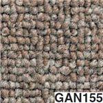 東リ タイルカーペット GA100N サイズ 50cm×50cm 色 GAN155 12枚セット 【日本製】