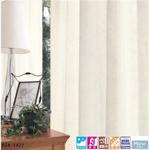 東リ 洗える遮熱糸ミラーレースカーテン KSA-...の商品画像