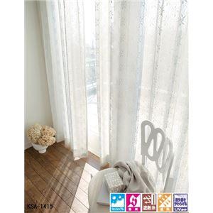 東リ 洗える遮熱糸レースカーテン KSA-141...の商品画像