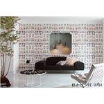 アート調 のりなし壁紙 サンゲツ FE-3701 92cm巾 30m巻【防カビ】【日本製】