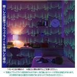 光る壁紙(蓄光) のりなしタイプ(横使い) サンゲツ FE-4038 92cm巾 30m巻【防カビ】【日本製】