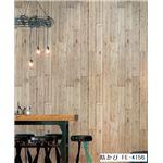 木目調 のりなし壁紙 サンゲツ FE-4156 92cm巾 30m巻【防カビ】【日本製】