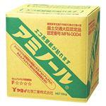 壁紙用でん粉系接着剤 ヤヨイ化学 アミノール 18kg【日本製】