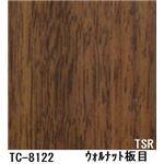 木目調粘着付き化粧シート ウォルナット板目 サンゲツ リアテック TC-8122 122cm巾×10m巻【日本製】