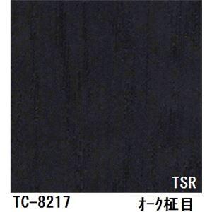 サンゲツ 木目調粘着付き化粧シート TC-8212 リアテック 【日本製】 送料込! オーク柾目 122cm巾×4m巻