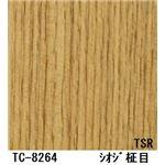木目調粘着付き化粧シート シオジ柾目 サンゲツ リアテック TC-8264 122cm巾×10m巻【日本製】