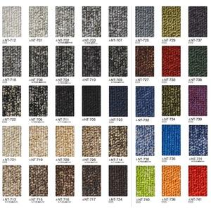 防汚性・耐候性・耐薬品性に優れたタイルカーペット サンゲツ NT-700 ベーシック サイズ:50cm×50cm 20枚セット 色番:NT-732【防炎】【日本製】