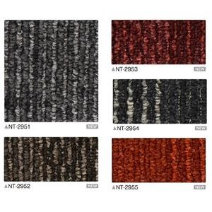 環境提案タイルカーペット サンゲツ NT-2950eco モノグラムサイズ 50cm×50cm 16枚セット色番 NT-2952 【防炎】 【日本製】