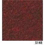 パンチカーペット サンゲツSペットECO 色番S-148 91cm巾×9m