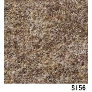 パンチカーペット サンゲツSペットECO色番S−156 91cm巾×2m
