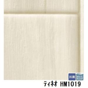 サンゲツ 住宅用クッションフロア ティネオ板巾約11.4cm 品番HM-1019 サイズ 182cm巾×1m