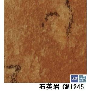 サンゲツ 店舗用クッションフロア 石英岩 品番CM-1245 サイズ 182cm巾×9m