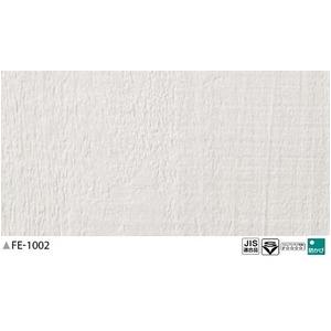 木目調 のり無し壁紙 サンゲツ FE-1002 92.5cm巾 45m巻
