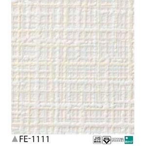 織物調 のり無し壁紙 サンゲツ FE-1111 92cm巾 35m巻