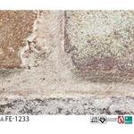 レンガ調 のり無し壁紙 サンゲツ FE-1233 92cm巾 25m巻