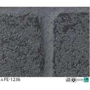 レンガ調 のり無し壁紙 サンゲツ FE-1236 92cm巾 45m巻
