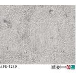 コンクリート調 のり無し壁紙 サンゲツ FE-1239 92cm巾 35m巻