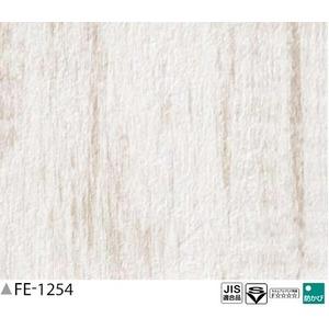 木目調 のり無し壁紙 サンゲツ FE-1254 93cm巾 50m巻