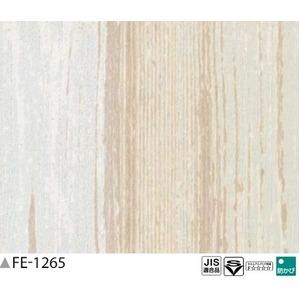 木目調 のり無し壁紙 サンゲツ FE-1265 93cm巾 10m巻