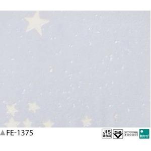 光る壁紙(蓄光)のり無し壁紙 サンゲツ FE-1375 93cm巾 30m巻