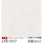 和紙調 のり無し壁紙 サンゲツ FE-1517 92cm巾 10m巻