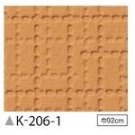 掲示板クロス のり無しタイプ サンゲツ K-206-1 92cm巾 3m巻