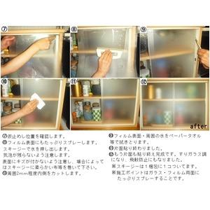 すりガラス調 飛散防止・UVカット ガラスフィ...の紹介画像4