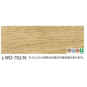 フローリング調 ウッドタイル サンゲツ スピンオーク 36枚セット WD-702-N