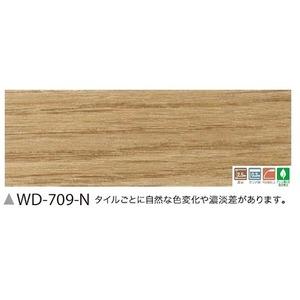 フローリング調 ウッドタイル サンゲツ スピンオーク 36枚セット WD-709-N