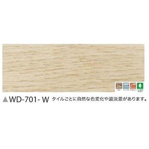 フローリング調 ウッドタイル サンゲツ スピンオーク 24枚セット WD-701-W