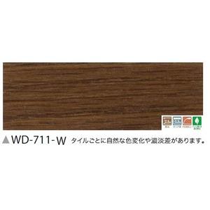 フローリング調 ウッドタイル サンゲツ スピンオーク 24枚セット WD-711-W